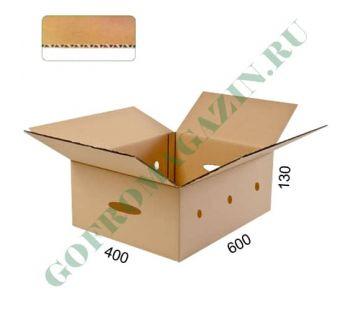Упаковка картонная 600х400х130 мм, Т-24 бурый с отверстиями